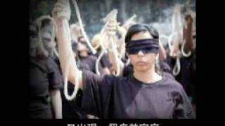 End the Death Penalty (Chinese Subtitle 20080928)