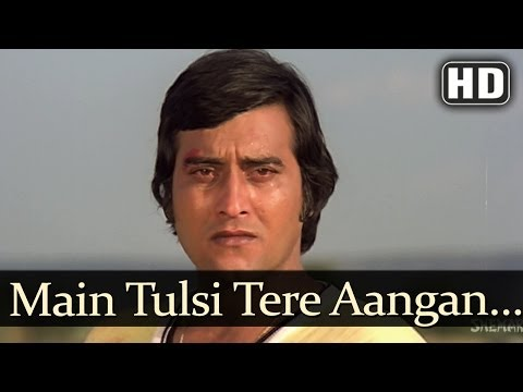Main Tulsi Tere (sad) (hd) - Main Tulsi Tere Aangan Songs - Nutan - Vinod Khanna - Lata Mangeshkar video