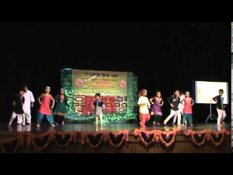 Bhumroo Dance Performance at Hindi School