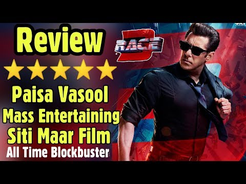 Race 3 Review From Dubai UAE | Paisa Vasool, Siti Maar Pure Action Film | Salman Khan