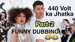 Priyanka Chopra New Hairstyle   Funny Dubbing PART-2   Troll   Nick Jonas Met Gala 2019 Cannes 2019