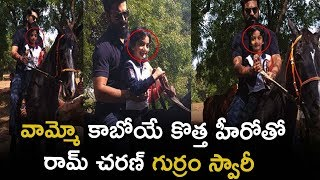 Ram charan Horse Riding with Director Surender Reddy's son Photos | Ramcharan  ||