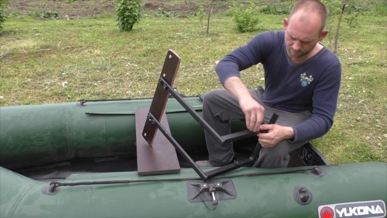 Кресла в лодку для рыбалки своими руками 4
