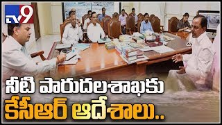CM KCR holds review meeting on Kaleshwaram project