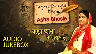Baro Asha Kore Esechhi | Tagore Songs By Asha Bhosle | Audio Jukebox