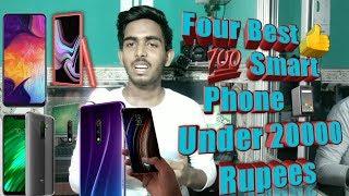 4 Best Smart Phone Under 20000  Rupeees , Full Review 4 best smart phone