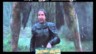 Naran - Naran Kula Nayagan Movie Promo 2
