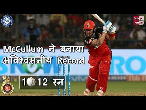 Vivo IPL 2018: Brendon Mccullum Of Royal Challengers Bangalore Hits Invincible 12 Runs In 1 Ball !!