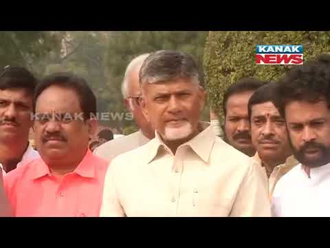 BJP Is Playing With Our Lives: Andhra Pradesh CM Chandrababu Naidu