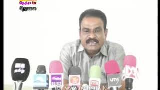Nethra TV Tamil News 7.00 pm 2019-08-11