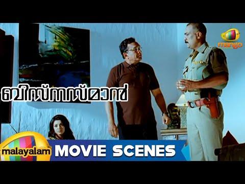Businessman Movie Scenes - Mahesh Babu conducts income tax raids - Kajal, Prakash Raj, Nassar