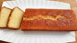 Pound Cake Recipe, Easy, Simple & Best Pound Cake For Eid , Afghan Cake Recipe