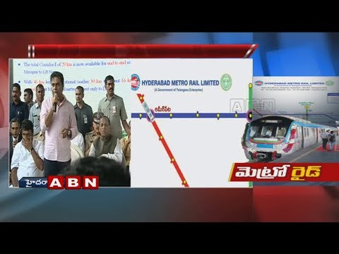 Minister KTR speech at Ameerpet to LB Nagar Metro Flags Off ceremony