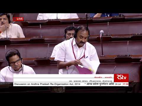 Dr. Prakash Banda's remarks|Short Duration Discussion on Andhra Pradesh Re-Organization Act, 2014