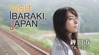 鉾田-HOKOTA- VISIT IBARAKI,JAPAN