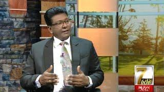Hathweni Peya - (2020-11-20) | ITN