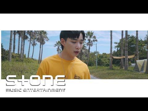 seizetheday (시즈더데이) - OCEAN VIEW (Feat. 슬리피 (Sleepy)) MV