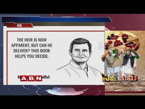 Priya Sahgal Releases Book On Young Leaders To Counter Modi Strategies