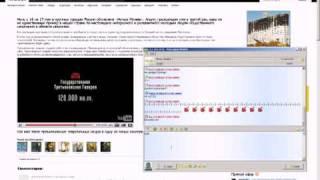 Beeline :: Edit tutorial banner