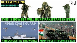 Indian Defence News:BSF Sniper Team,Army To Get 12 Dhanush By December,4th largest Coast Guard,Hindi