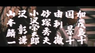網走番外地 北海篇(プレビュー)