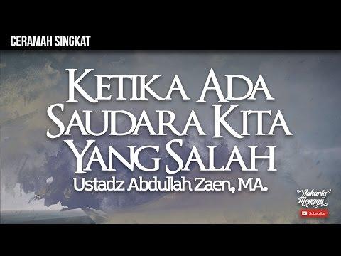 Ketika Ada Saudara Kita Yang Salah - Ustadz Abdullah Zaen, MA