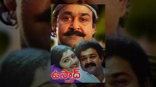 Usthaad Telugu
