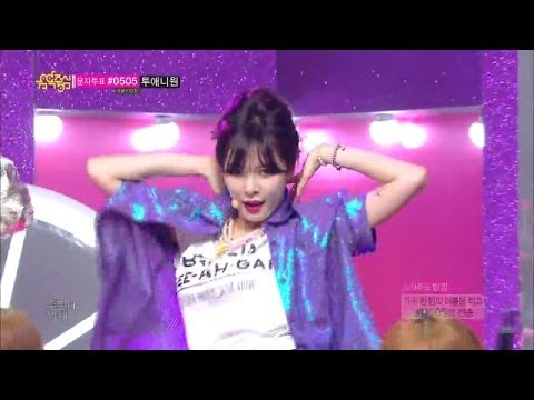 [Comeback Stage] 4minute - Whatcha Doin' Today, 포미닛 - 오늘 뭐해, Show Music core 20140322