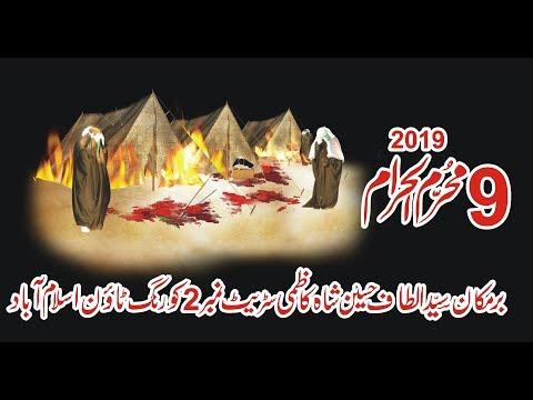 live Mjalis Aza Barmakan Syed Iltaf Hussian Corang Town  Rwp 2019