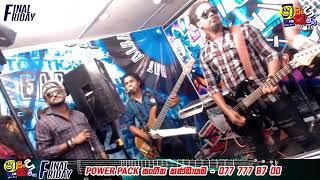 Shaa FM Live Stream - Shaa Sindu Kamare - Liyara vs Power Pack