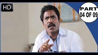 Vilayada Vaa - Tamil Film | Vilaiyada Vaa | விளையாட வா (2013) [HD]  Part -4