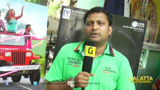 Sutrula Team Speaks About the Movie