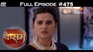 Kasam - 15th January 2018 - कसम - Full Episode