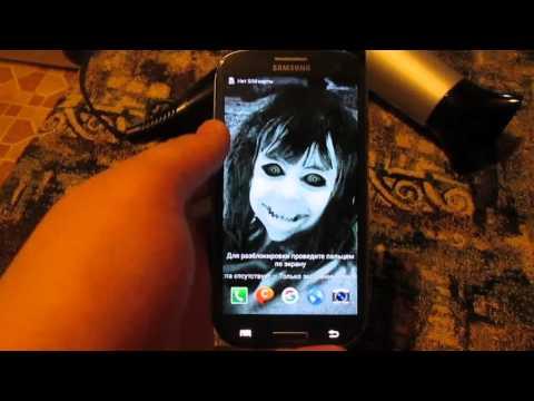 горит заставка samsung телефон не включается № 24699 без смс