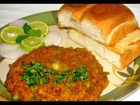 how to make pav bhaji recipe in hindi