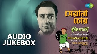 Bengali Comedy by Sushil Chakraborty & Party | Bengali Comedy Sketches | Audio Jukebox