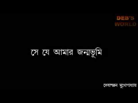 DHANA DHANYA - BY DEBANJON MUKHERJEE -- must watch - best video...
