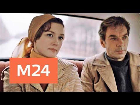 Тайны кино: Москва слезам не верит - Москва 24