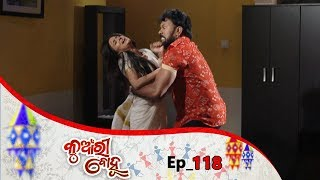 Kunwari Bohu | Full Ep 118 | 21st Feb 2019 | Odia Serial – TarangTV