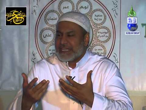 Hadrath Omer Farooq (r.a) Ki Shahadat Ka Waqia Part 1 By Janab Abdul Sattar Khan video