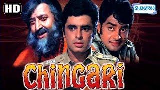 Chingari HD Sanjay Khan Leena Chandavarkar Hindi Full Movie With Eng Subtitles