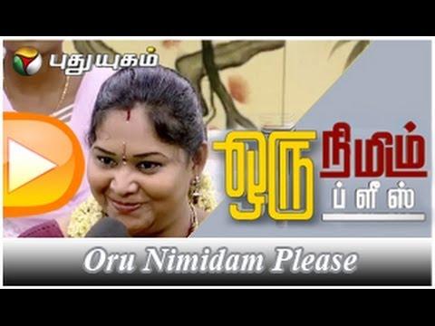 Oru Nimidam Please – (25-11-2013) – Part 1
