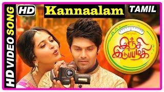 Inji Iduppazhagi Tamil movie | Songs | Kannaalam song | Anushka decides to join Size Zero
