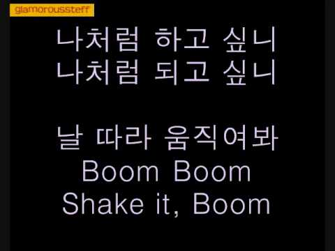 4minute - Hot Issue (korean hangul Lyrics) 가사 video