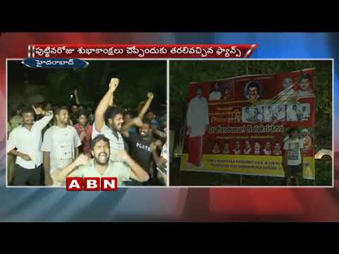 Hero Balakrishna Fans Hungama At Balakrishna's House On His Birthday | Hyderabad | ABN Telugu