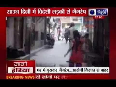 Congolese woman gang-raped in Delhi