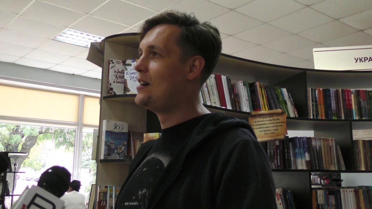 Читачі Макса Кідрука зможуть поспілкуватися в онлайн-чаті з героєм нового роману
