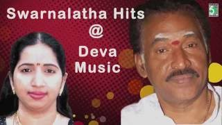 Voice Of Swarnalatha Hits Audio Juke Box at Deva Music