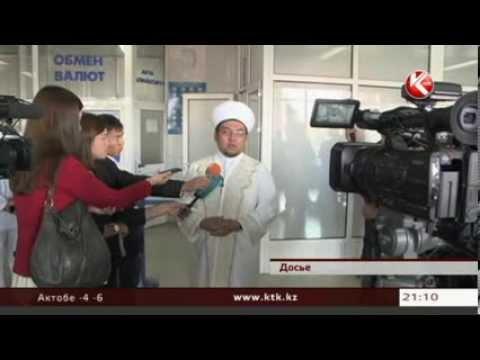 Муфтий Кыргызстана оказался в центре секс-скандала
