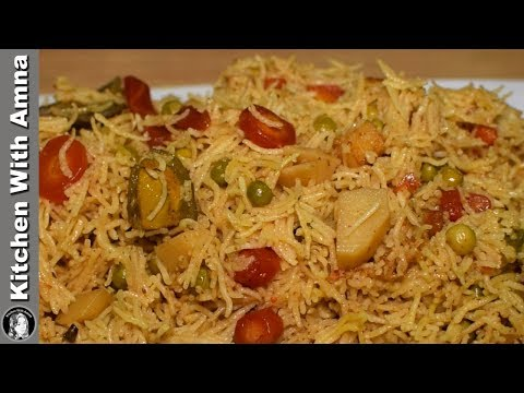 Achari Vegetable Rice Recipe - Spicy Vegetable Pulao Recipe - Kitchen With Amna